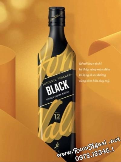 Rượu Johnnie Walker Black Label Icon 2022