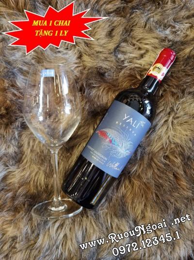 Rượu Vang Chile Yali Reserva Cabernet Sauvignon