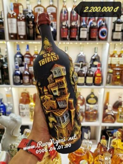 Rượu vang Georgia Reb Wines S35