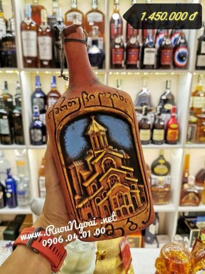 Rượu vang Georgia Reb Wines S39