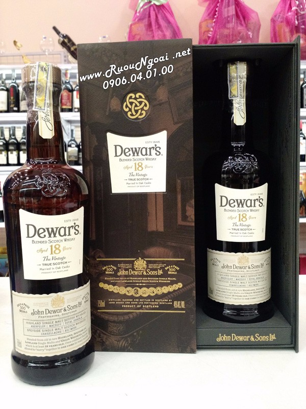 dewar 18 compressed